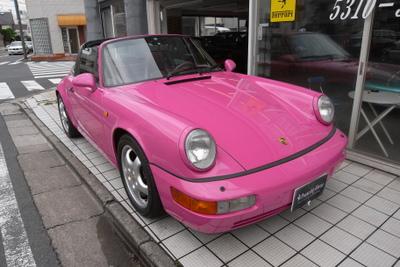 今度はピンクです。