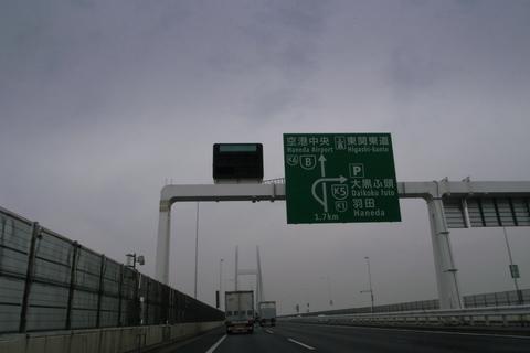 先週、金曜日はボクスターを納車に栃木に行って来ました。