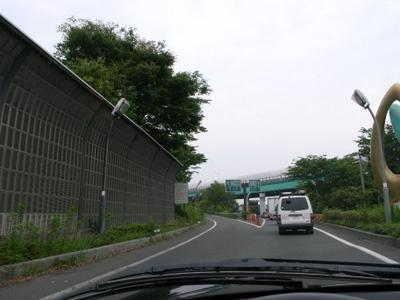 本日はポルシェ993の名義変更に埼玉まで行ってまいりました。