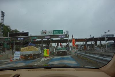 カイエンターボ 博多納車の旅 前半