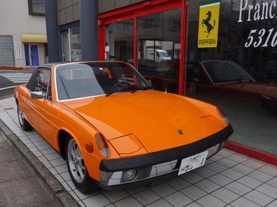 VWポルシェ914 福島納車